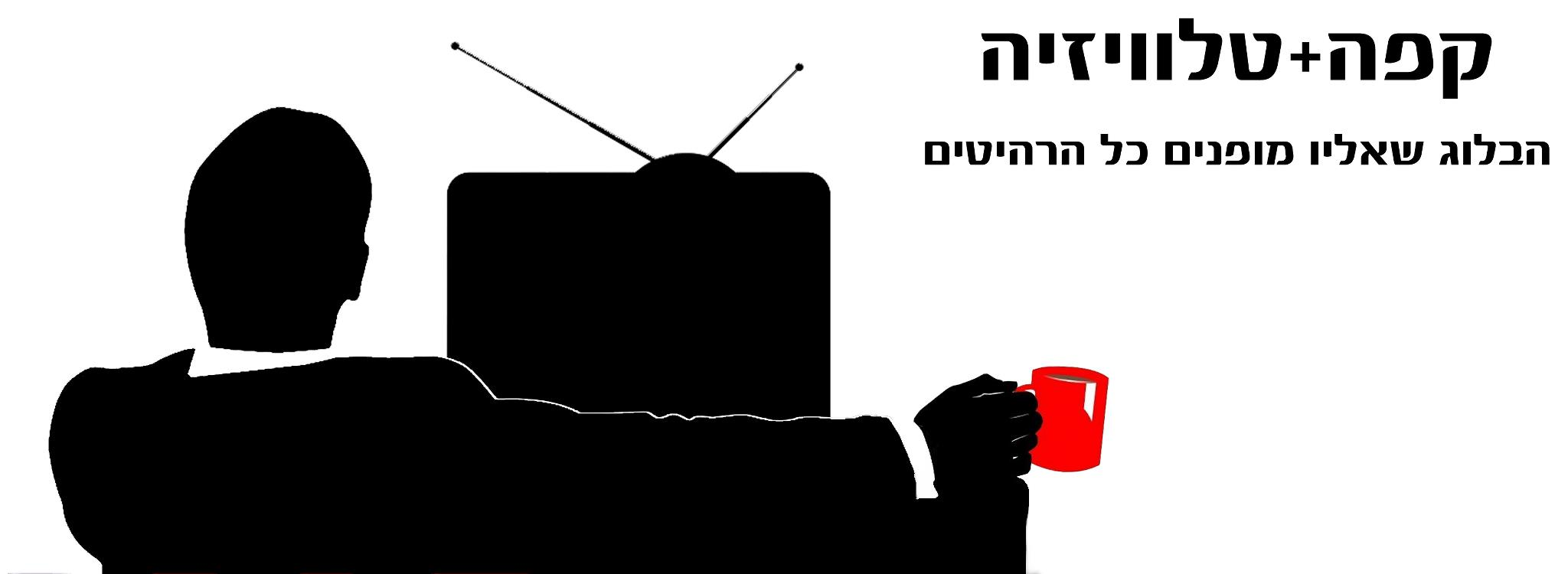 Coffee TV Banner